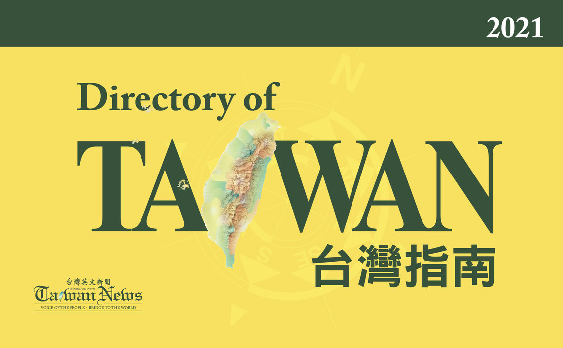 Directory of Taiwan