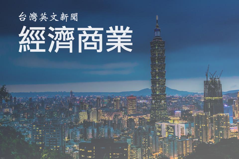 臺灣期貨市場今年總交易量突破3億口 衝刺再創歷史新高