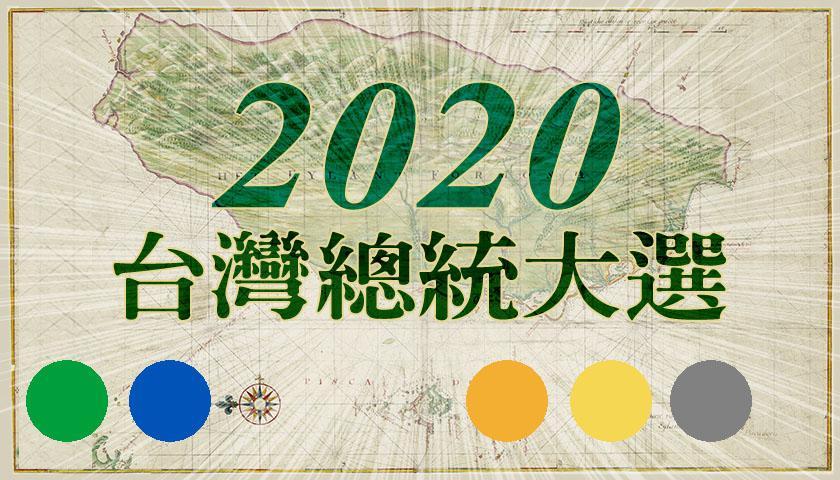 [台灣總統大選] 韓國瑜:日本學者沒遲到而是我早到