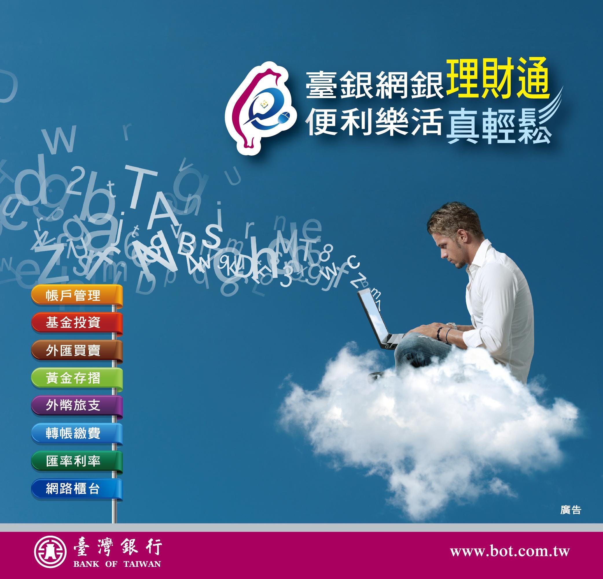 Bedste dating hjemmeside taiwan