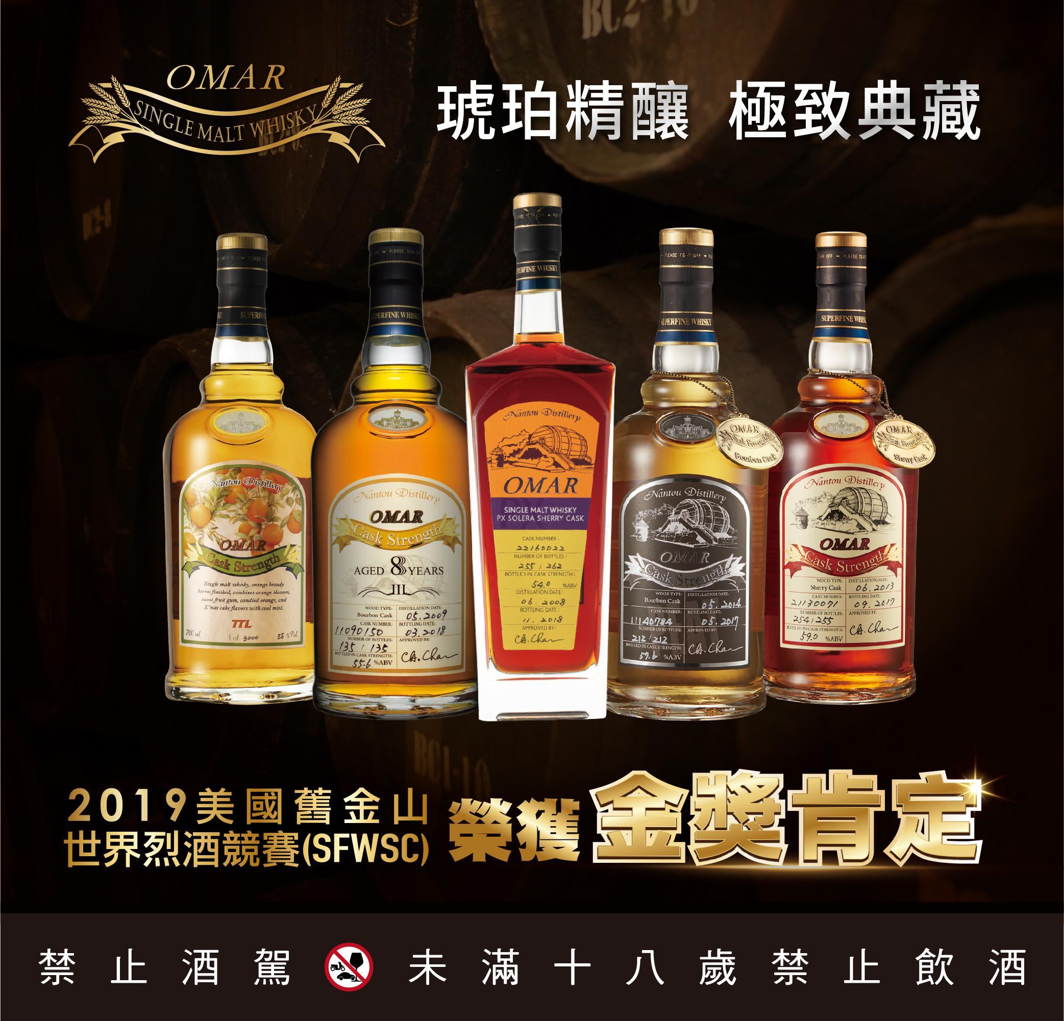 TTL台灣菸酒