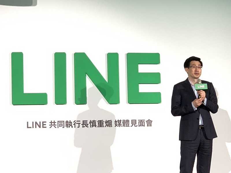 LINE to invest an additional US$100 million in Taiwan