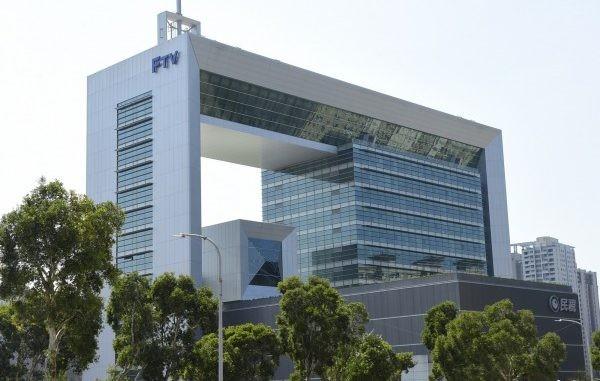 FTV headquarters in Taipei.