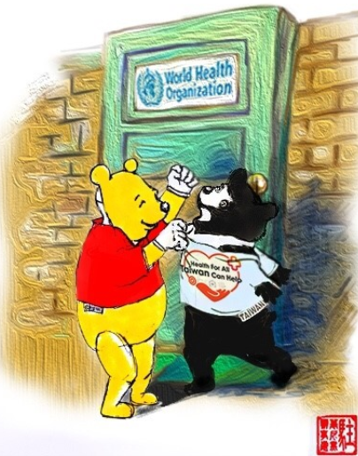 Winnie the Pooh roughs up a Formosan black bear outside the WHO (screenshot from facebook.com/TaiwaninMUC)