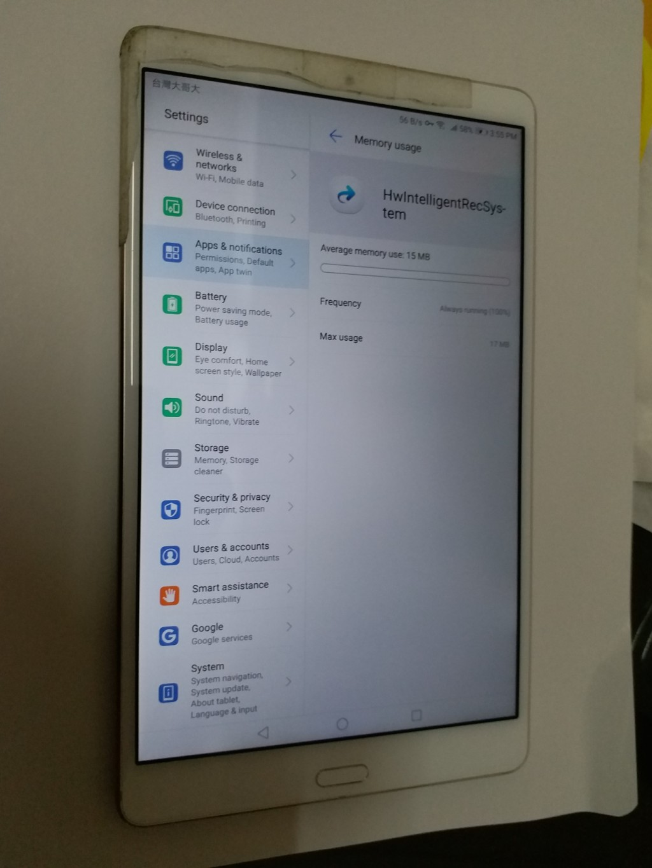Huawei Mediapad M5 found to be snooping on en    | Taiwan News