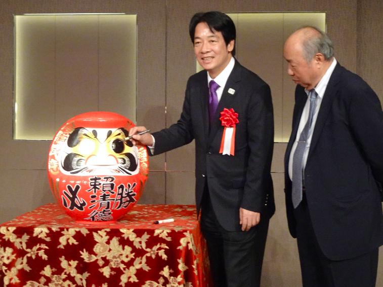 前行政院長賴清德在東京發表演講(圖/中央社)