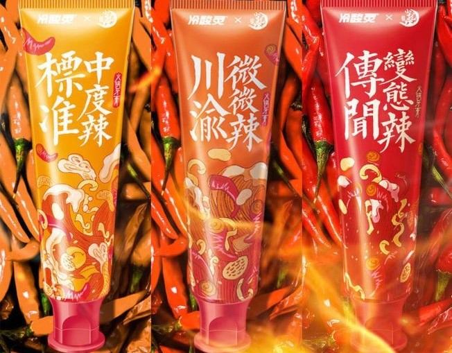 Hot pot flavored toothpaste. (Weibo image)