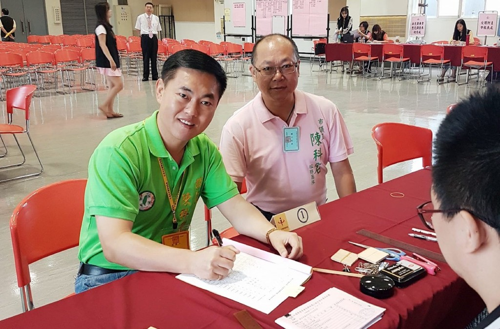 Chen registered to become a council candidate in August, 2018. (Photo from Chen's Facebook page)