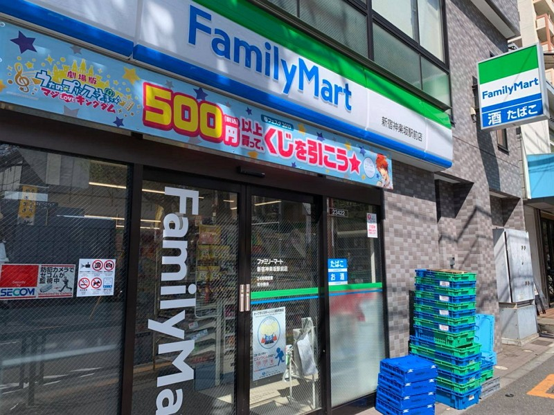 (Photo/FB FamilyMart)