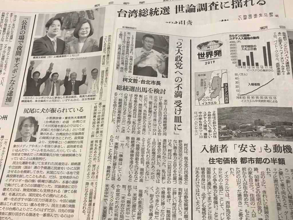 The Asahi Shimbun interviewed Taipei Mayor Ko Wen-je about his presidential plans.