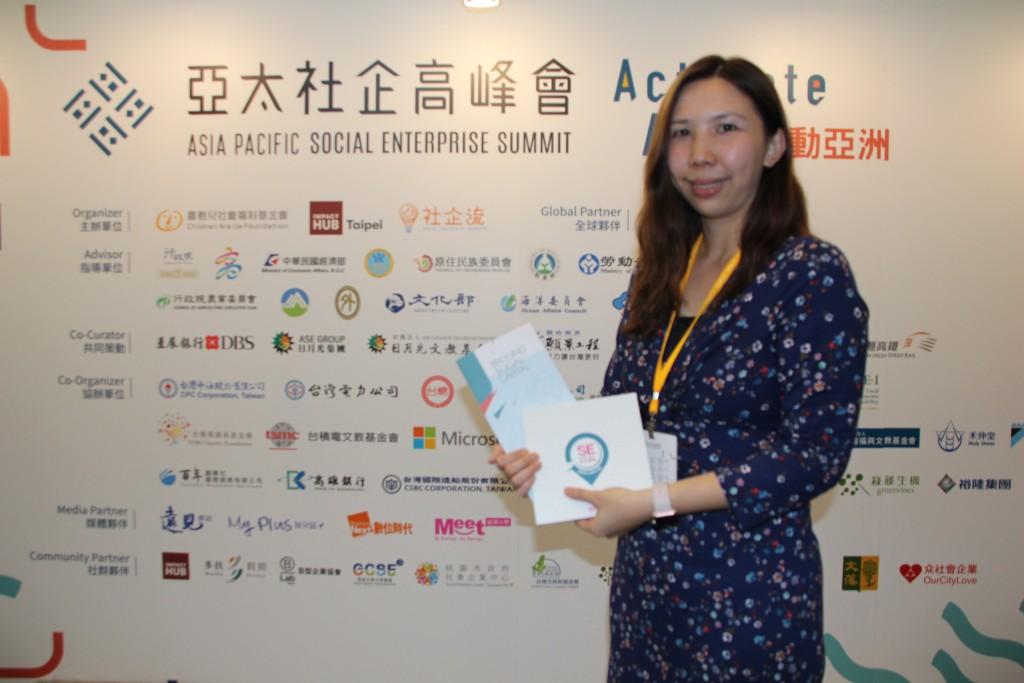 Head of the Hong Kong Social Enterprise Business Center Jessica Tam.