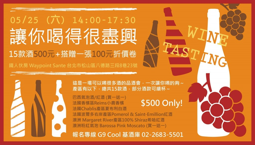 Upcoming events this weekend in Taipei, May 24-26