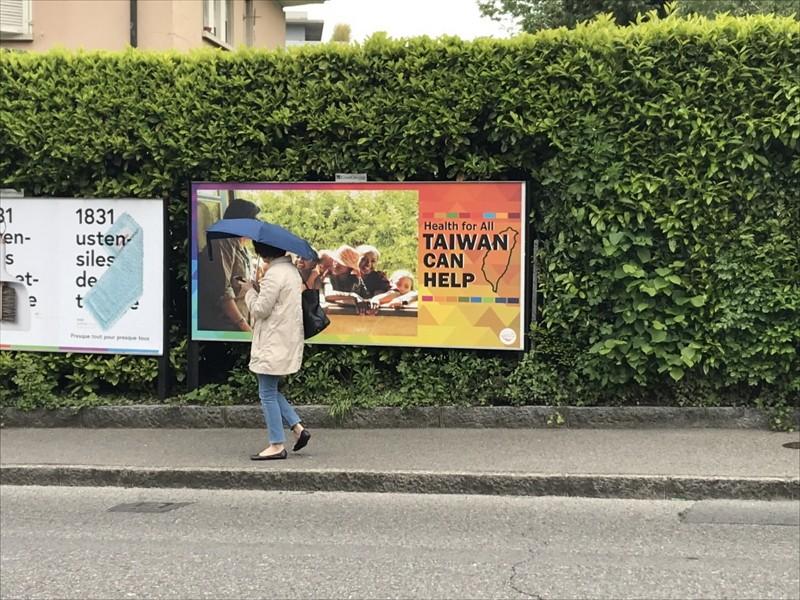 台灣在日內瓦WHA展開宣傳攻勢