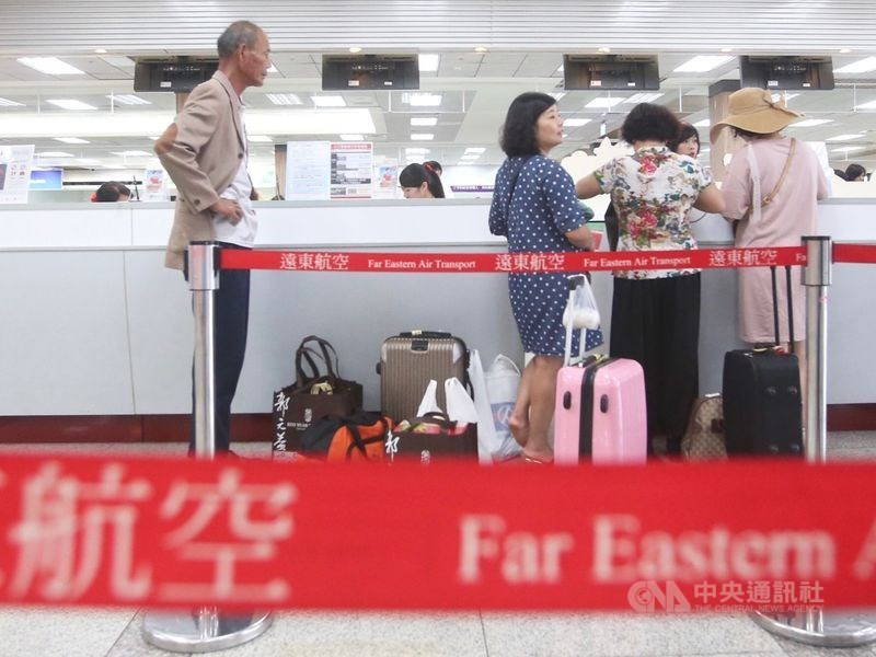 FAT might extend flight suspensions before the end of May.