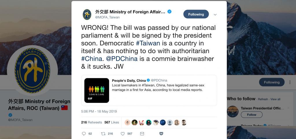外交部長吳釗燮推文(圖片截取自推特)