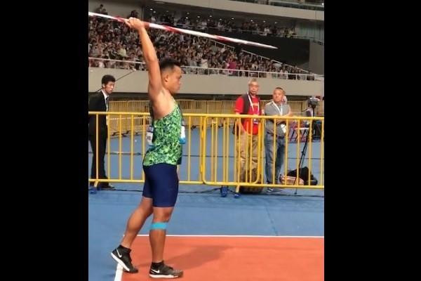 Screenshot from Chinese Taipei Athletics Association video.