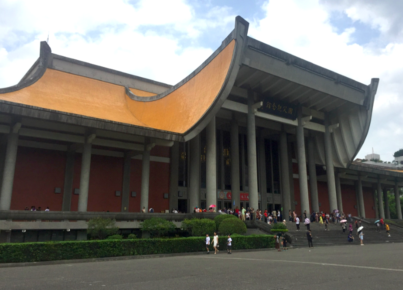 國父紀念館推出建築師王大閎逝世週年特展(圖/台灣英文新聞Lyla)