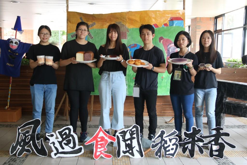弘光科大食科系學生研發米食新產品。(圖/弘光科大)