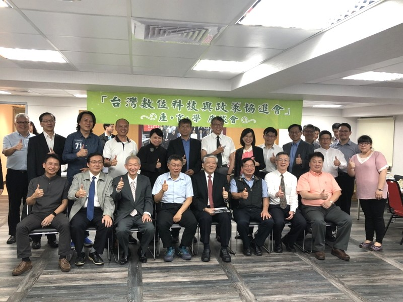 柯文哲市長與台灣數位科技與政策協進會對談(圖/台灣英文新聞)