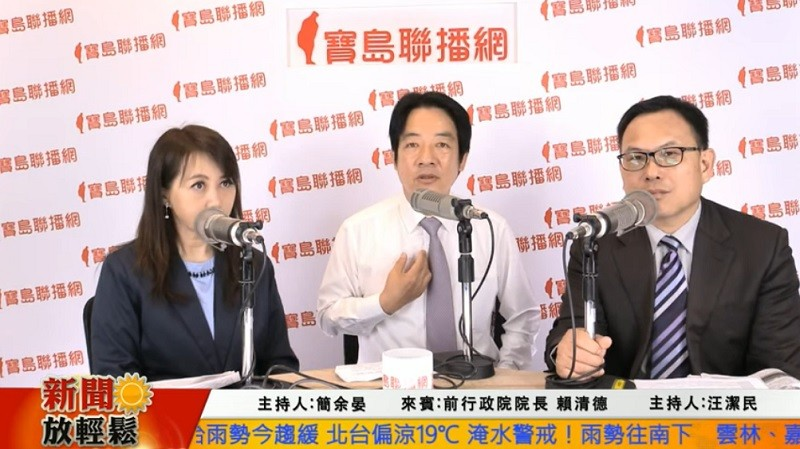 Ex-Premier William Lai (center) denies President Tsai ever asked him if he would be running for the DPP nomination.
