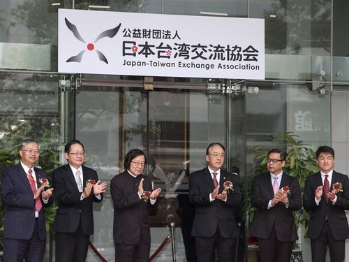 Taiwan missed a chance to sign an FTA with Japan in 2016, says a Japanese academic.