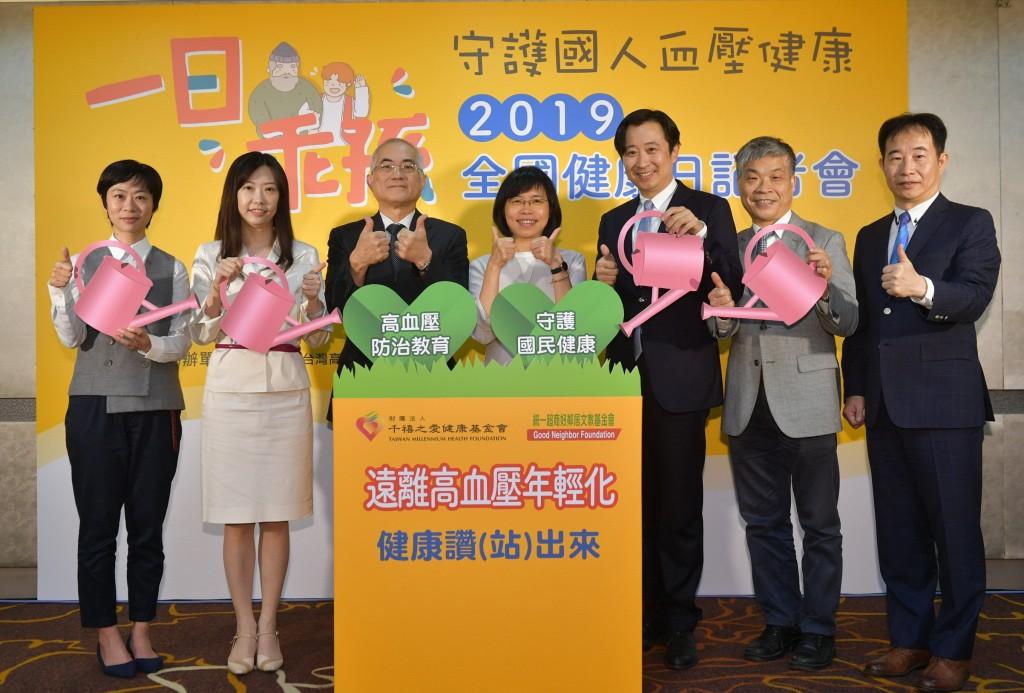 「第十一屆全國健康月」公益健檢活動即將於5月25日(六)開跑。(圖/千禧之愛健康基金會)