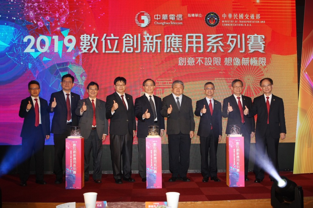 圖片來源:中華電信
