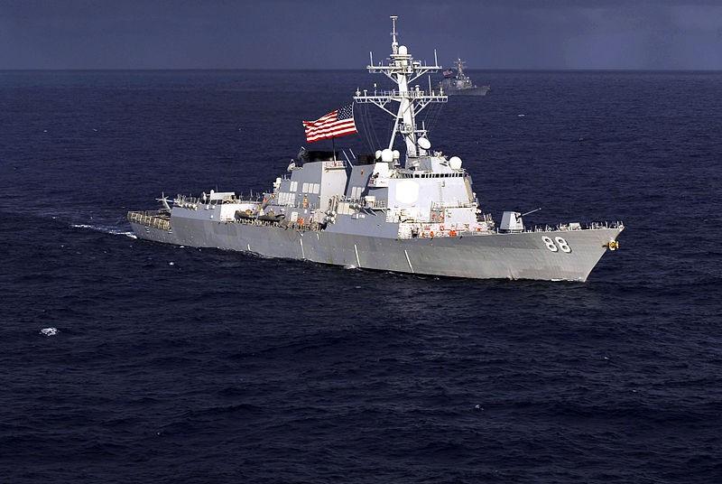 USS Preble (DDG-88).