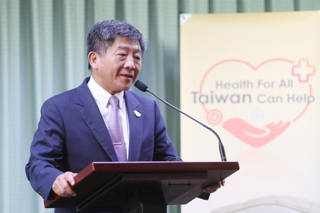 Minister of Health and Welfare Chen Shih-chung (photo from MOFA)