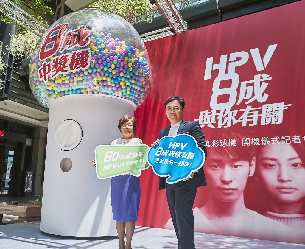 HPV病毒不但可能導致台灣女性癌症十大死因排名第七位的子宮頸癌;更可能造成多項癌症及皮膚病。