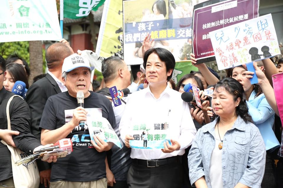 Ex-Premier William Lai (center) at a climate change event Friday May 24 (screenshot from www.facebook.com/chingte)