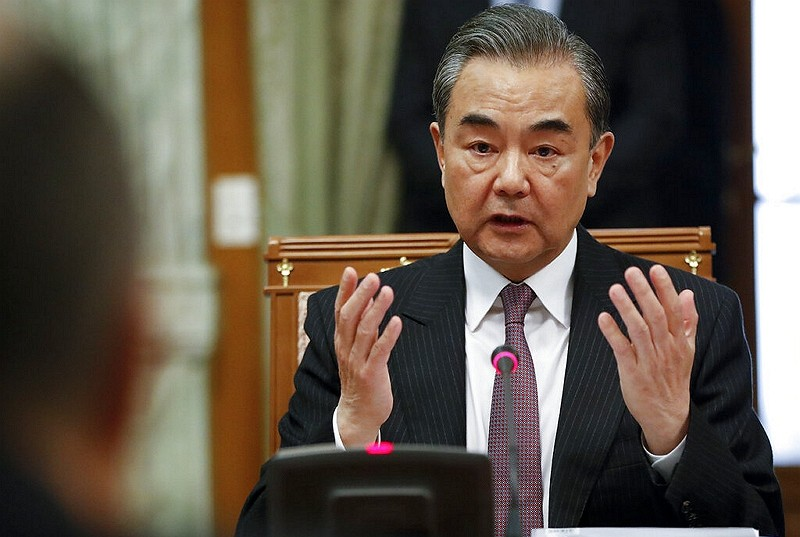 Wang Yi (AP photo)