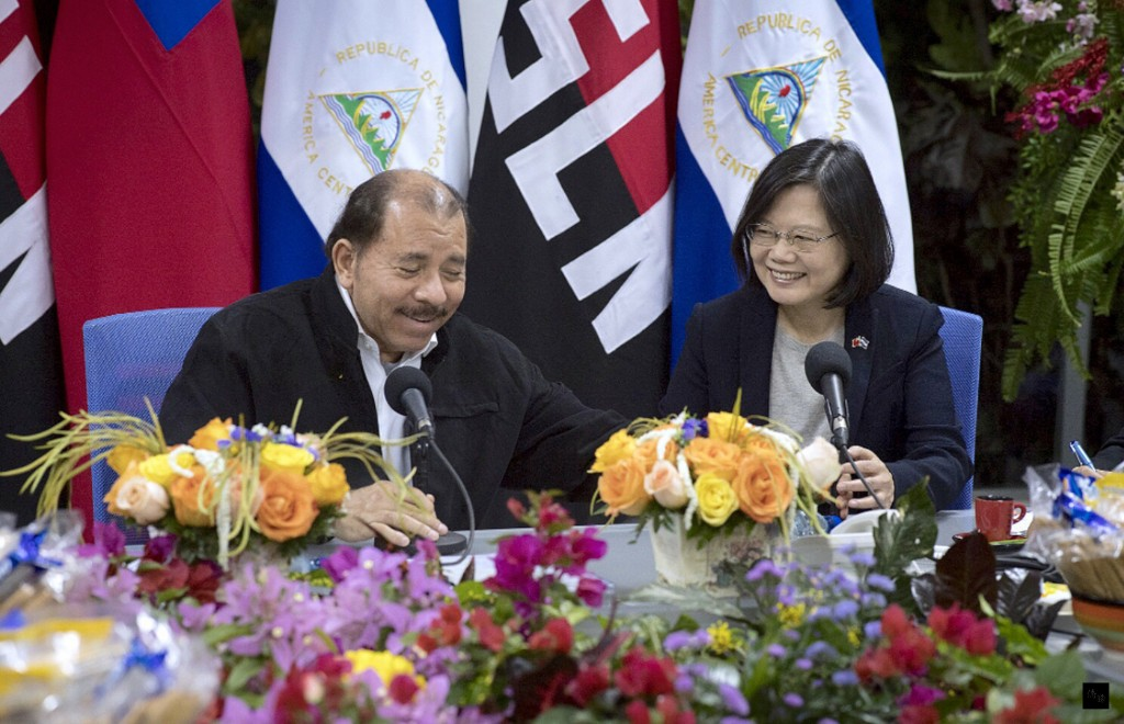 File Photo: President Daniel Ortega and President Tsai Ing-wen, Jan. 2017