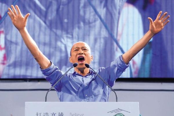 File photo: Han Kuo-yu