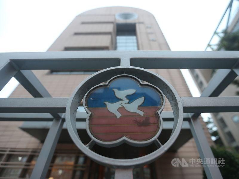 婦聯會大樓(照片來源:資料照片/中央社提供)