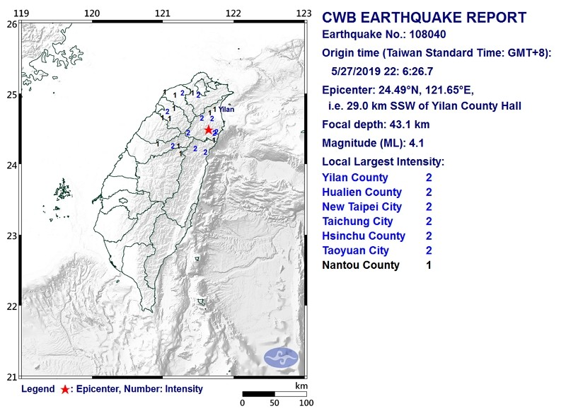 CWB map of today's quake