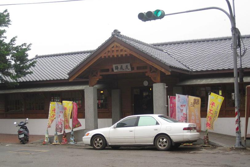 新住民課程已於雲林歷史建物虎尾驛舉行(圖/維基百科)