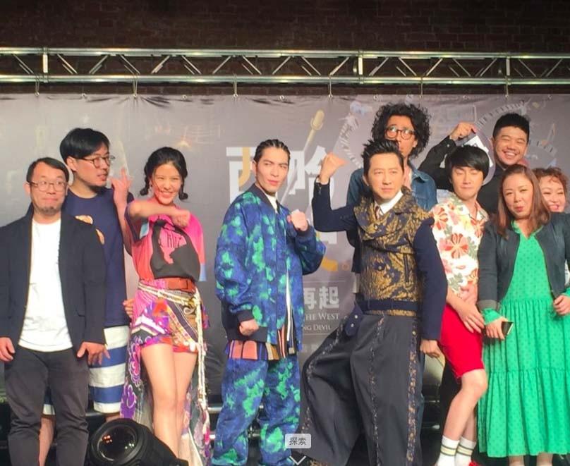 哈林推出新作「西哈遊記」音樂劇將於高雄衛武營登場(圖/Taiwan News Lyla)