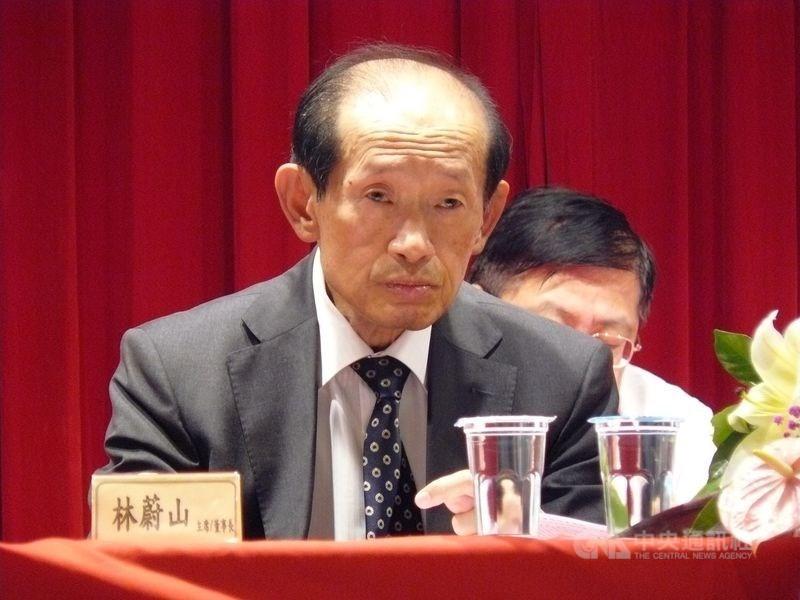 Former Tatung Chairman Lin Wei-shan