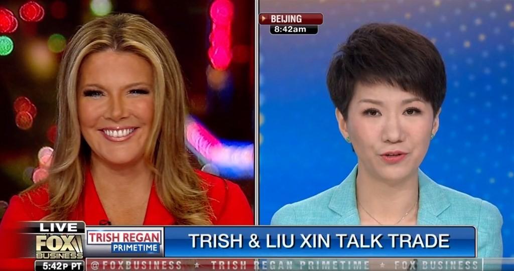 Screenshot of Fox News segment.