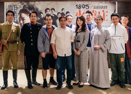 「1895火燒庄:最終抉擇」將於6月8日及9日國家戲劇院登場(圖/官方)