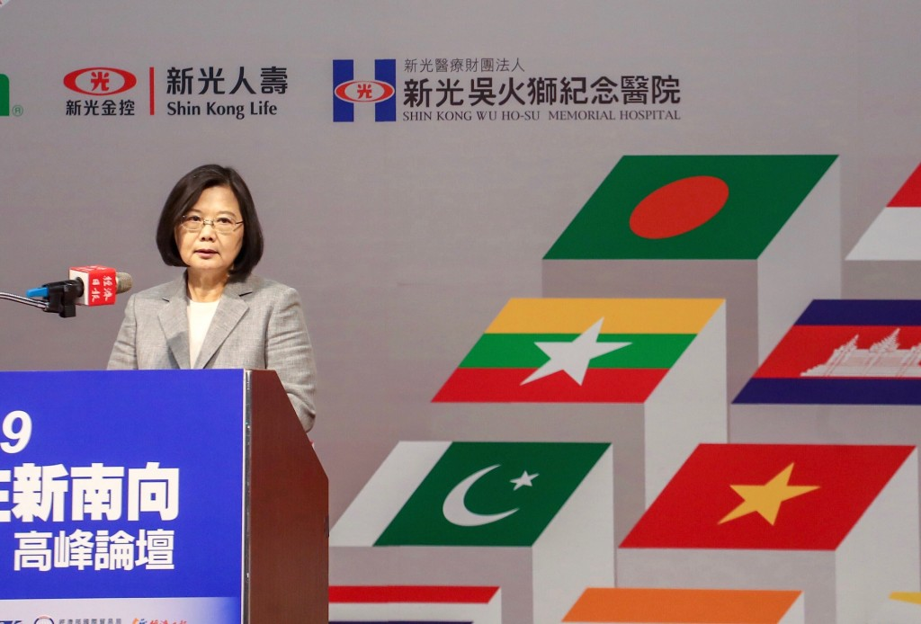 President Tsai Ing-wen speaking at a New Southbound Policy forum Thursday (May 30).