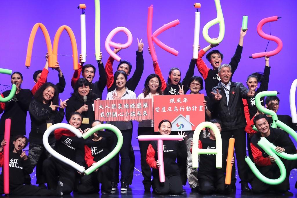 紙風車劇團2019紙風車幻想曲彩排記者會30日在台北國家戲劇院舉行,演員除呈現精彩片段,並邀請民眾響應紙風車「愛屋及烏」行動計畫。