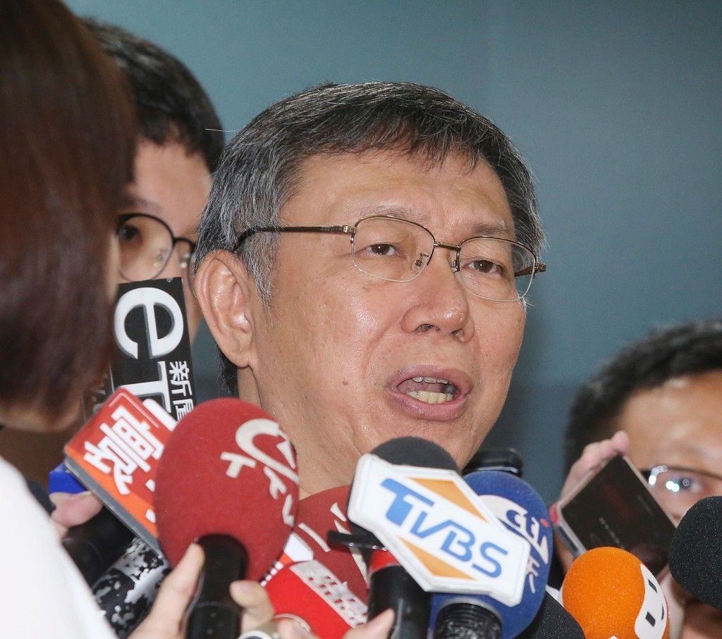 Taipei Mayor Ko Wen-je rejecting allegations about the Taipei Dome Friday May 31