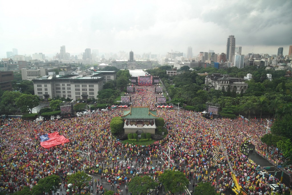 Thousands rally in Taipei to support Kaohsiung Mayor Han Kuo-yu
