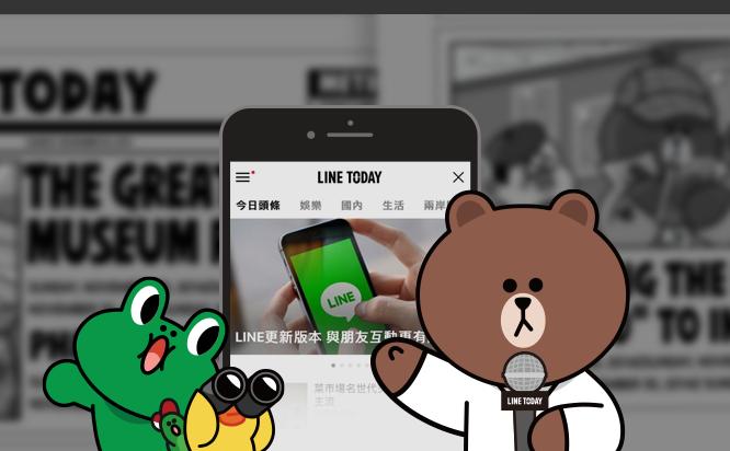 LINE TODAY(圖/臉書)