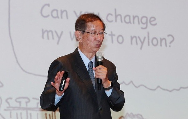 Nobel laureate and former president of Academia Sinica Lee Yuan-tseh. (CNA photo)