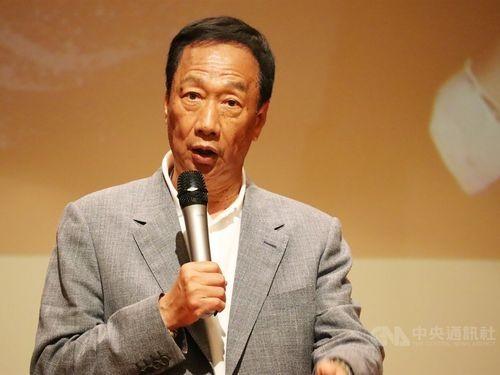 Foxconn Group chief Terry Gou