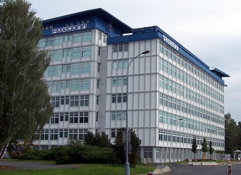 郭台銘曾承諾在美國威斯康辛州創造1.3萬個就業機會(圖/維基百科)