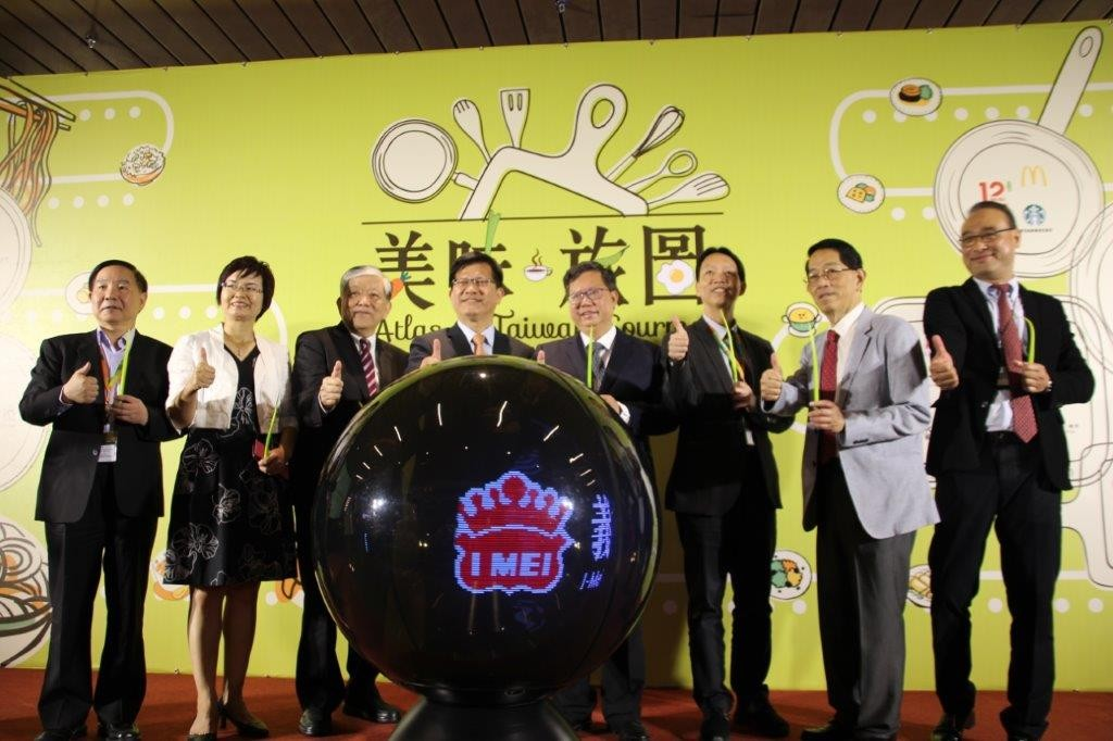 """I-Mei Gourmet Supplier opened its new food court """"Atlas of Taiwan Gourmet"""" at Taoyuan Airport Wednesday June 5."""